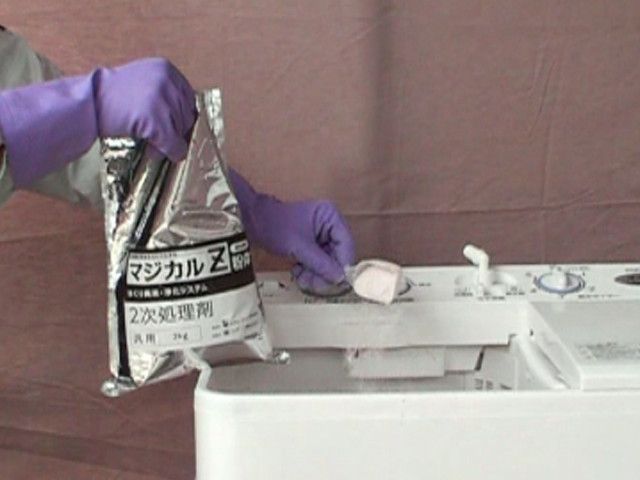 2次処理<br />マジカルZ粉体を投入して3分間撹拌します。活性炭ろ過器を通して排水します。